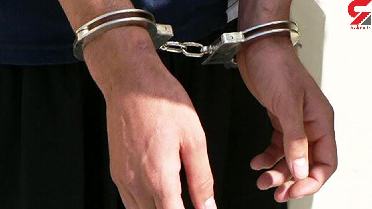 دستگیری یک شرور در زابل