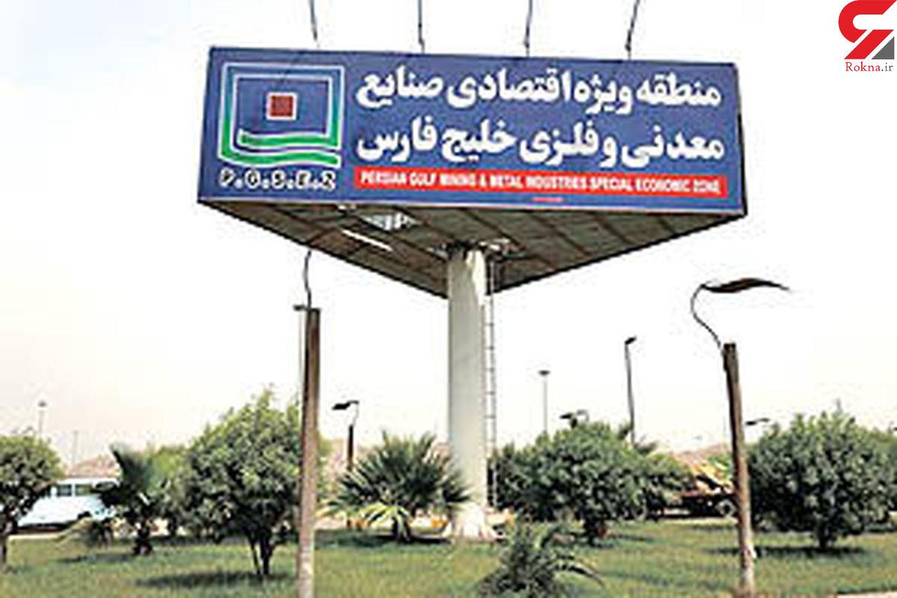 تشریح عملکرد منطقه ویژه اقتصادی صنایع معدنی و فلزی خلیج فارس