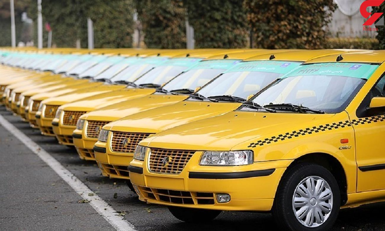 کرایه تاکسی افزایش می یابد ؟