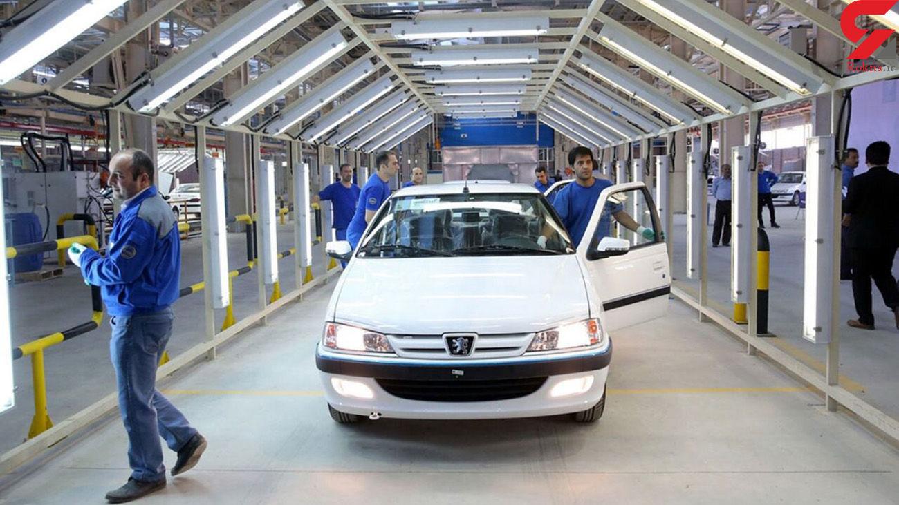 زمان قرعه کشی پیش فروش 7 محصول ایران خودرو اعلام شد