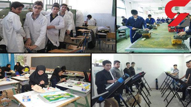 وضعیت هدایت تحصیلی دانش آموزان در شاخه کار و دانش