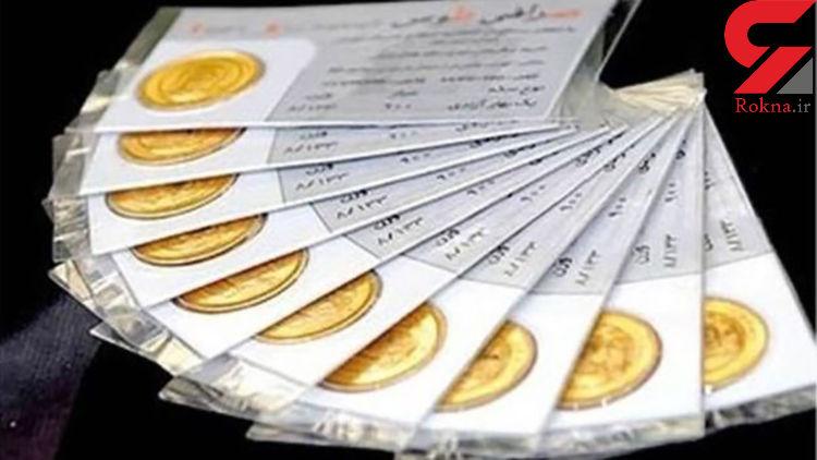 آخرین تغییرات قیمت سکه امروز چهارشنبه ۶ آذر