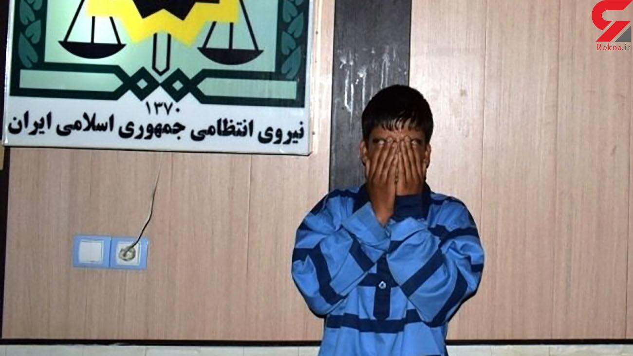 دختر 7 ساله از دزدان فیلم گرفت / پلیس مرودشت سورپرایز شد + عکس متهم