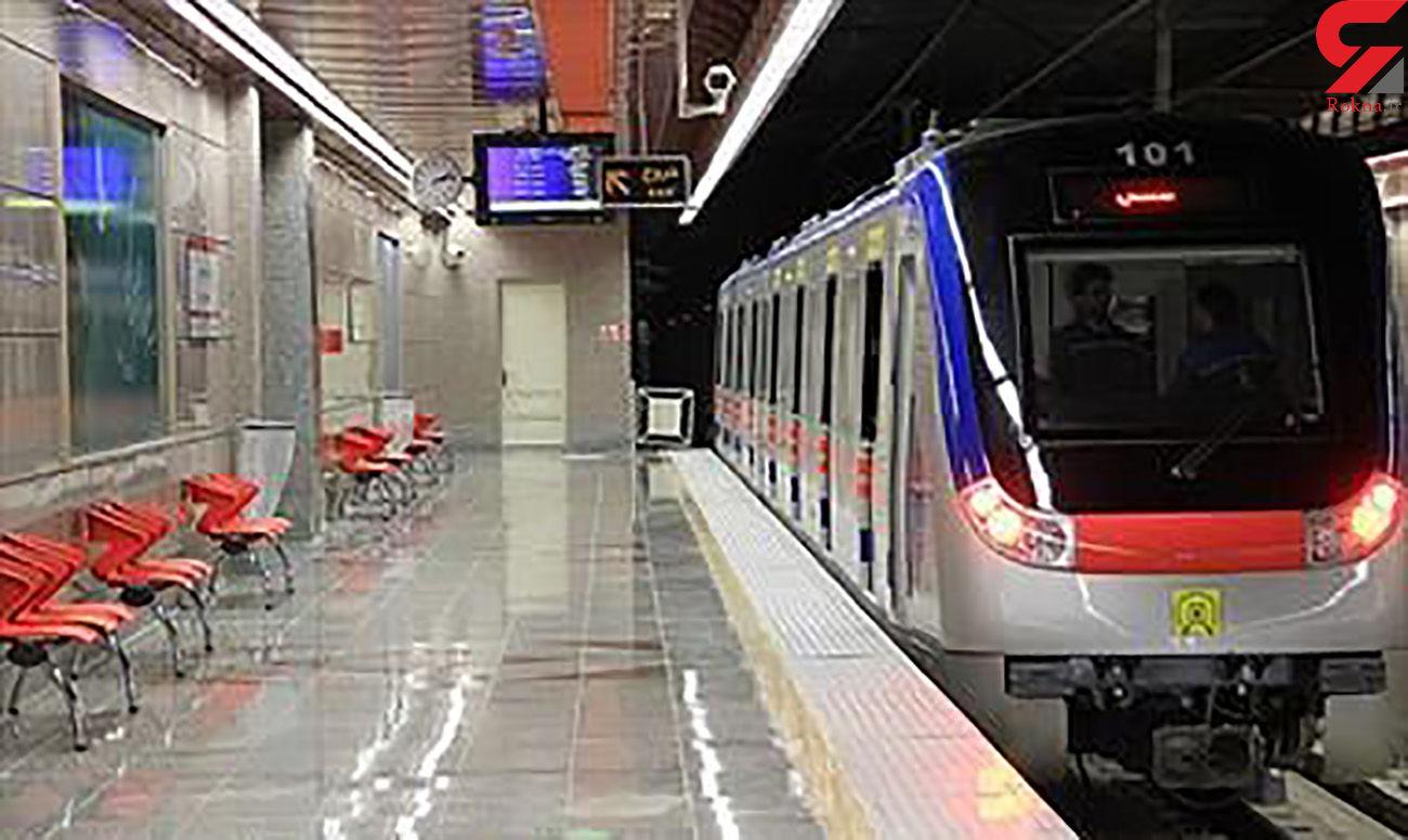 حادثه وحشت آور در ایستگاه متروی حر / صبح امروز رخ داد