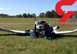 سقوط یک هواپیمای شخصی در آلمان جان 2 نفر را گرفت