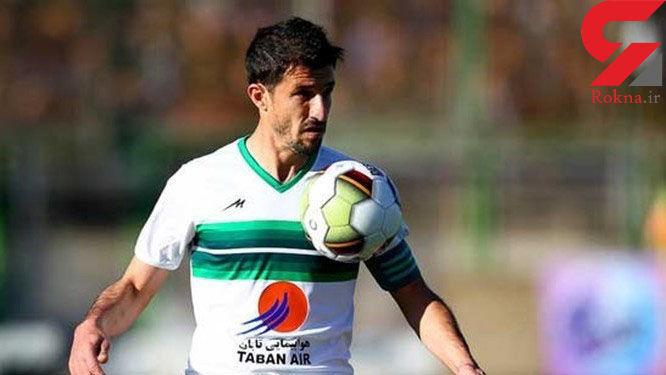 بازیکن ایرانی در تیم منتخب AFC +عکس