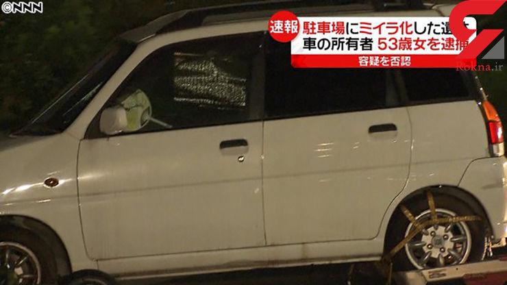دستگیری پیرزن بخاطر قتل در ژاپن