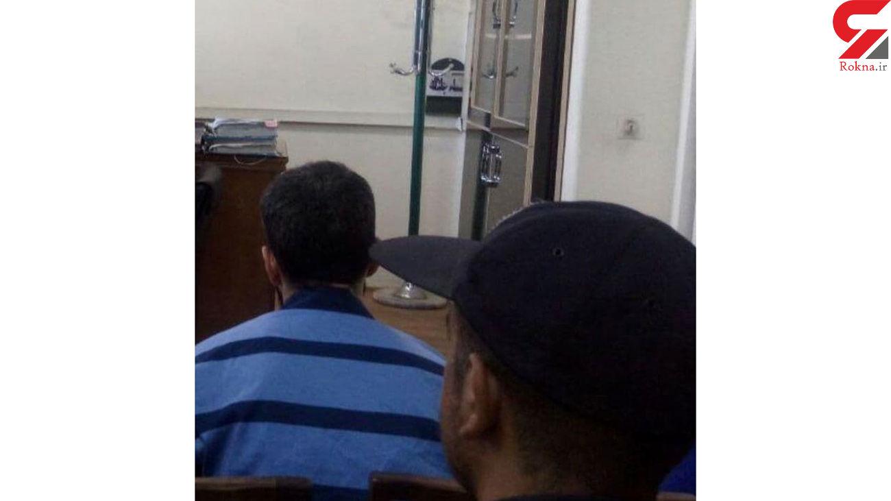 مرد خشمگین جنازه نوعروس تهرانی را به آتش کشید + جزئیات حادثه از زبان قاتل