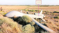 سرنگونی پهپاد جاسوسی آمریکا در شمال غرب بغداد