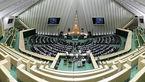 مجلس فردا جلسه علنی ندارد
