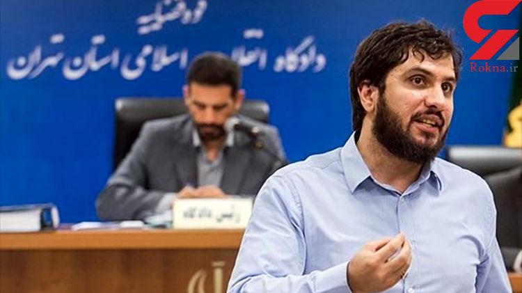 هادی رضوی داماد آقای وزیر به زندان رفت / حکم 20 سال زندان از دیشب اجرایی شد