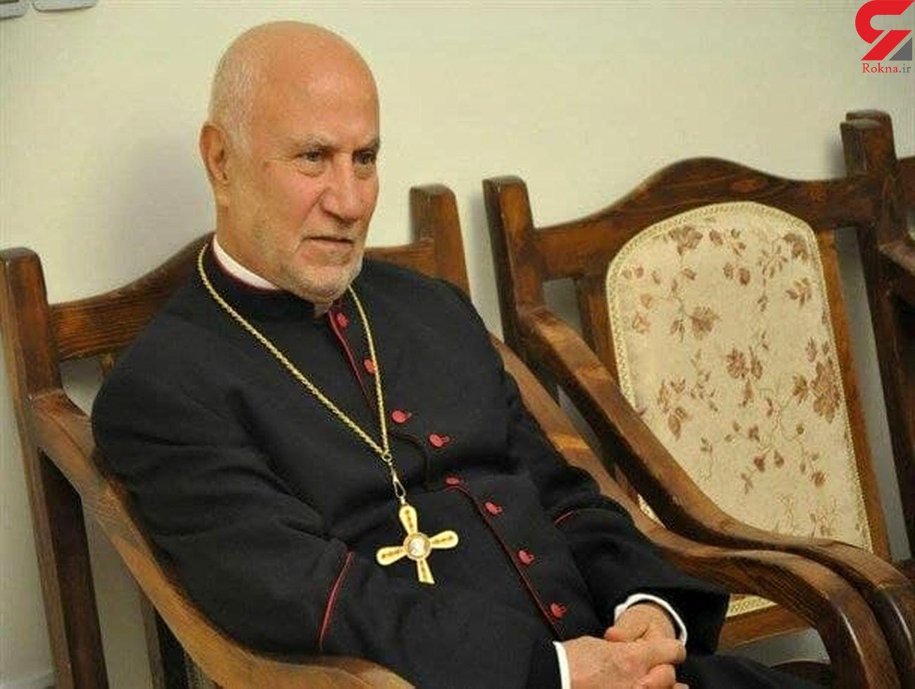 اسقف اعظم آشوریان ارومیه: شرکت در انتخابات 1400 یک وظیفه ملی و دینی است