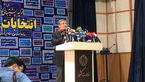 متن کامل اظهارات احمدی نژاد بعد از ثبت نام در انتخابات 1400 + فیلم