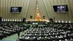 مجلس : ساخت مسکن مهر جدید ممنوع  /طرح های موجود تکمیل شود