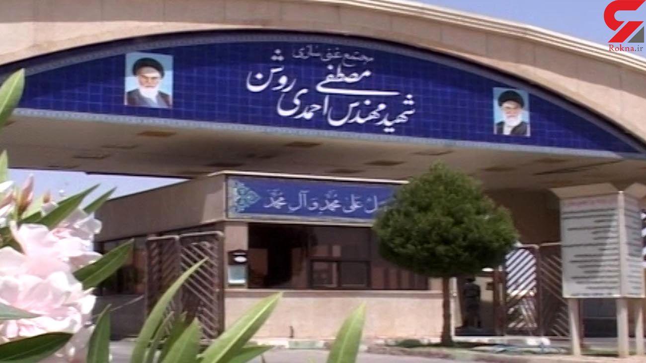 شناسایی عامل حادثه سایت نطنز / تحت تعقیب قرار گرفت