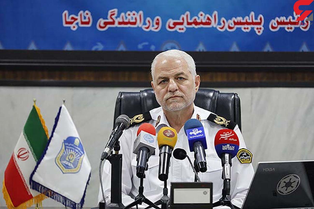 3 ایرانی که عجیب ترین گواهینامه های رانندگی را بتازگی گرفتند / پلیس راهور ناجا اعلام کرد
