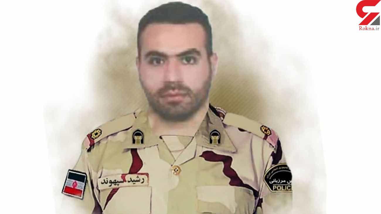 عکس شهید سپهوند که با گلوله آدمکش ها به شهادت رسید