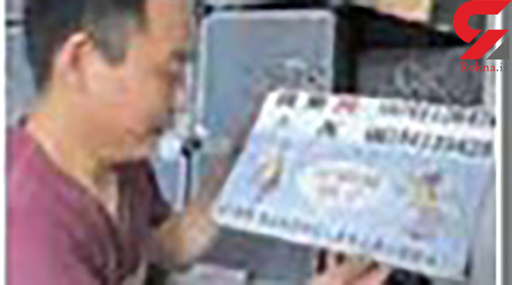 این مرد بد ریخت چینی از 80 هزار دختر خواستگاری کرد ! +  عکس