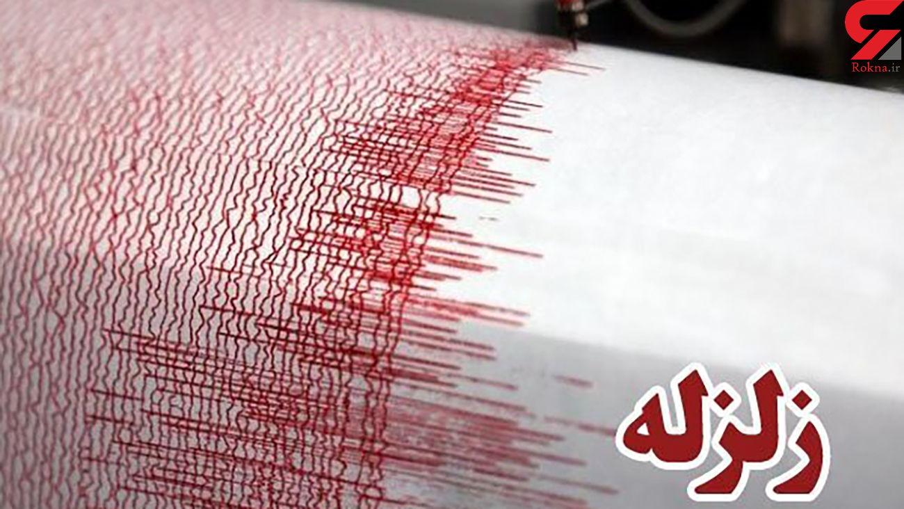 زلزله لامرد فارس را لرزاند / دقایقی قبل رخ داد