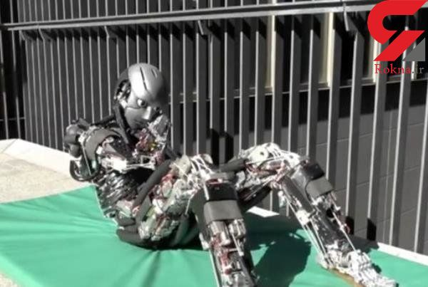 join roboticist vi brought - 600×403