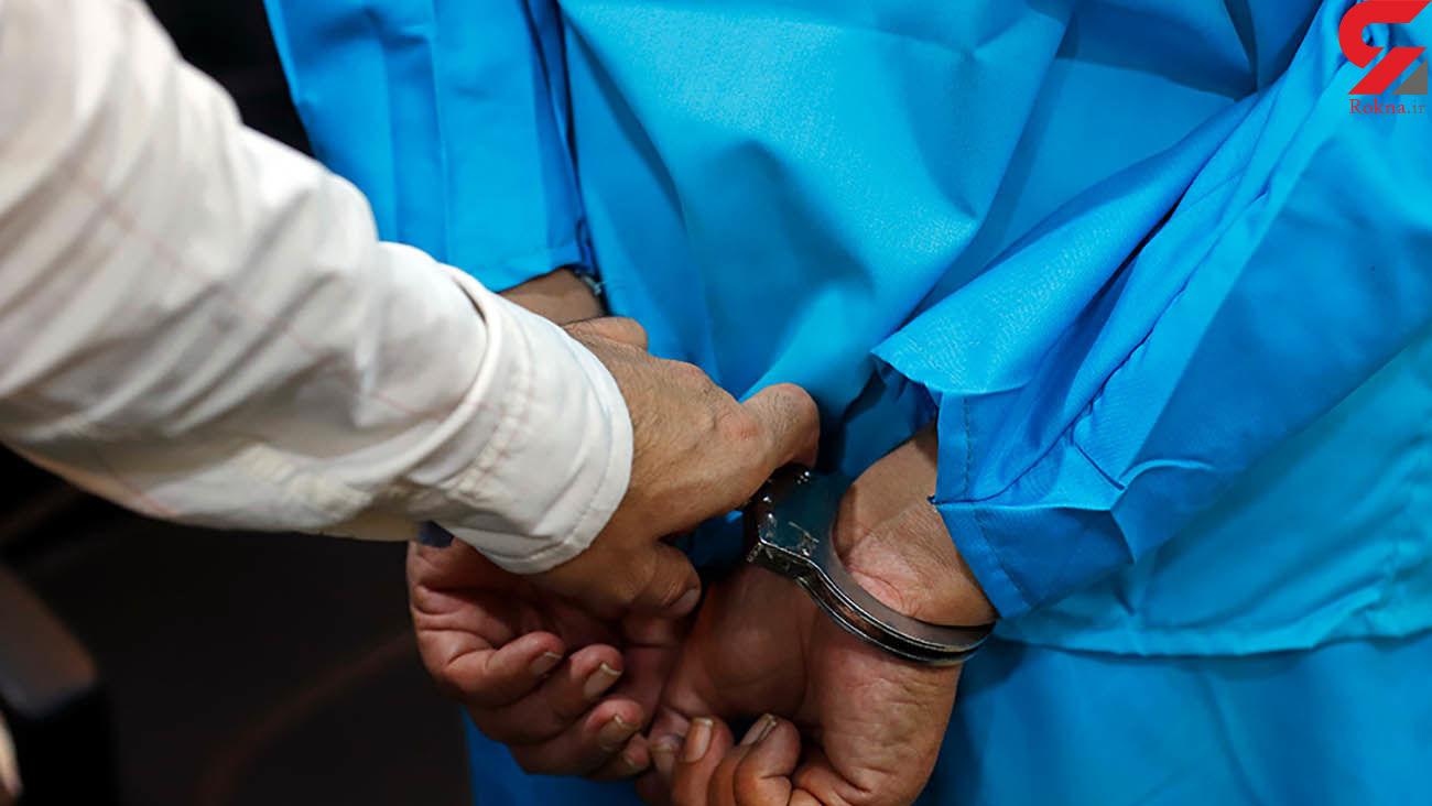بازداشت فراری یکی از بیمارستانهای شیراز / او حقوق نجومی داشت