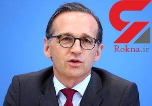 وزیر خارجه آلمان: ترامپ اعتماد را از بین برده است