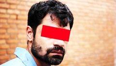 این پسر شیک پوش را می شناسید!؟ / او با دختران تهرانی بی حیایی می کرد! +عکس