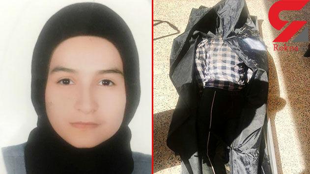 جسد مبینا 10 روز بعد پیدا شد/ دختر گمشده خرمشهری به قتل رسیده بود! + عکس جسد