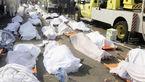 عربستان پرداخت دیه قربانیان حادثه جرثقیل را پذیرفته ولی دیه شهدای منا را نپذیرفته است