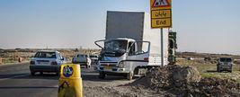 اولین کشته های سیزده به در تهران