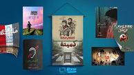 6 اثر مستند در  «سینماحقیقت»
