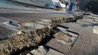 زلزله تهران یک میلیون کشته خواهد داشت!