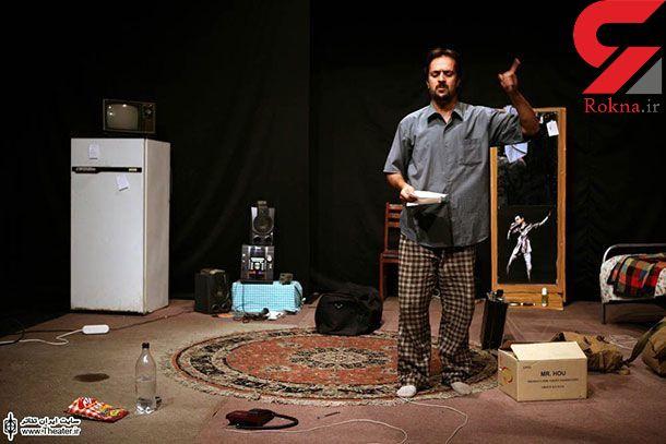 تئاتر معروف با بازی «احمد مهرانفر» ادامه دارد