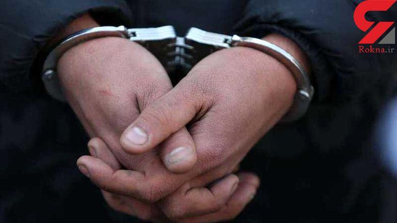 دستگیری سرکرده باند قاچاق مواد افیونی در کرمان