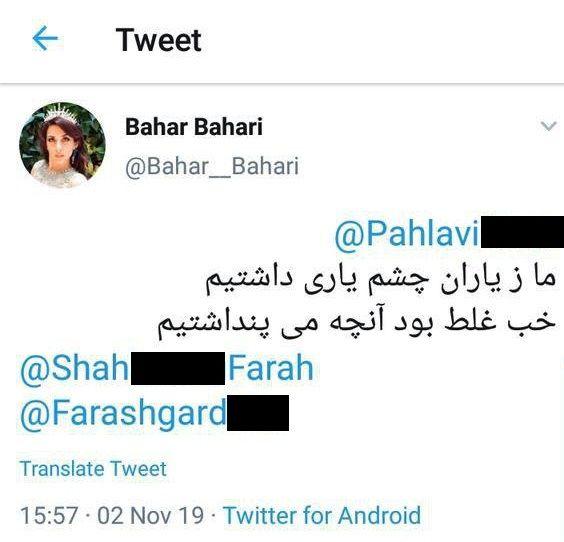 عاقبت دل بستن دختر ایرانی به رضا پهلوی +عکس و فیلم