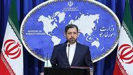 یادداشت رسمی ایران به آمریکا / به دیوان بینالمللی دادگستری شکایت میکنیم
