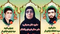 مادر شهیدان «عبادیفر» آسمانی شد + عکس
