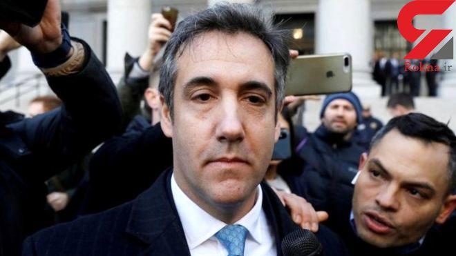 حبس طولانی برای وکیل سابق ترامپ