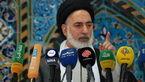 درخواست امام جمعه نجف برای لغو ویزای زائران ایرانی اربعین