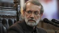 واکنش علی لاریجانی به صحبتهای آیت الله اعرافی