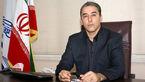 سرویس مدارس استثنایی شهر تهران آغاز بکار کرد