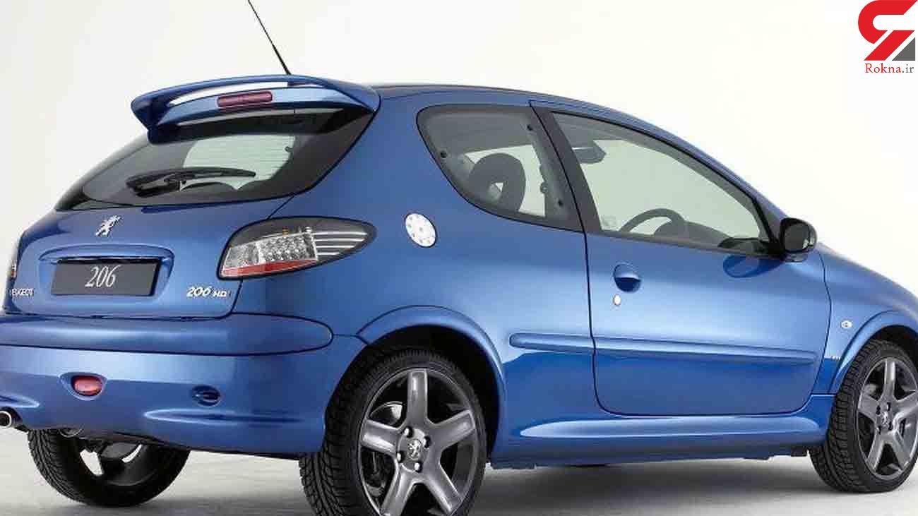 آخرین فرصت ثبت نام قرعه کشی 4 محصول ایران خودرو امروز شنبه اول آذر 99  + جزئیات