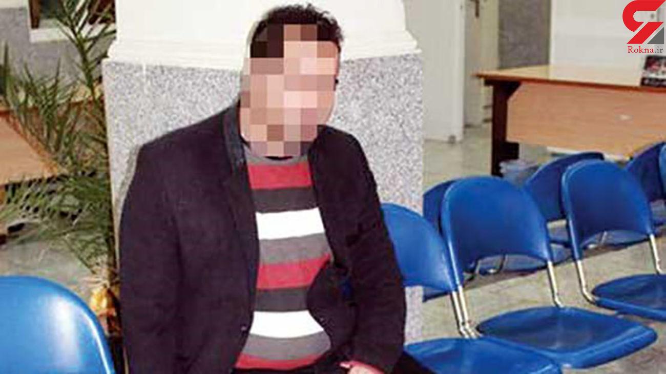 پستچی آزارگر 40 زن تهرانی اعدام نمی شود +عکس