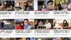سفارت ایران حساب کاربری 维尼的国外旅行 جوان چینی را بست / او فیلم نامتعارف 50 دختر ایرانی را انتشار داده بود + فیلم و عکس