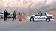 نگران پیامک جریمه کرونایی پلیس نباشید / جریمه های یک میلیونی بررسی می شوند