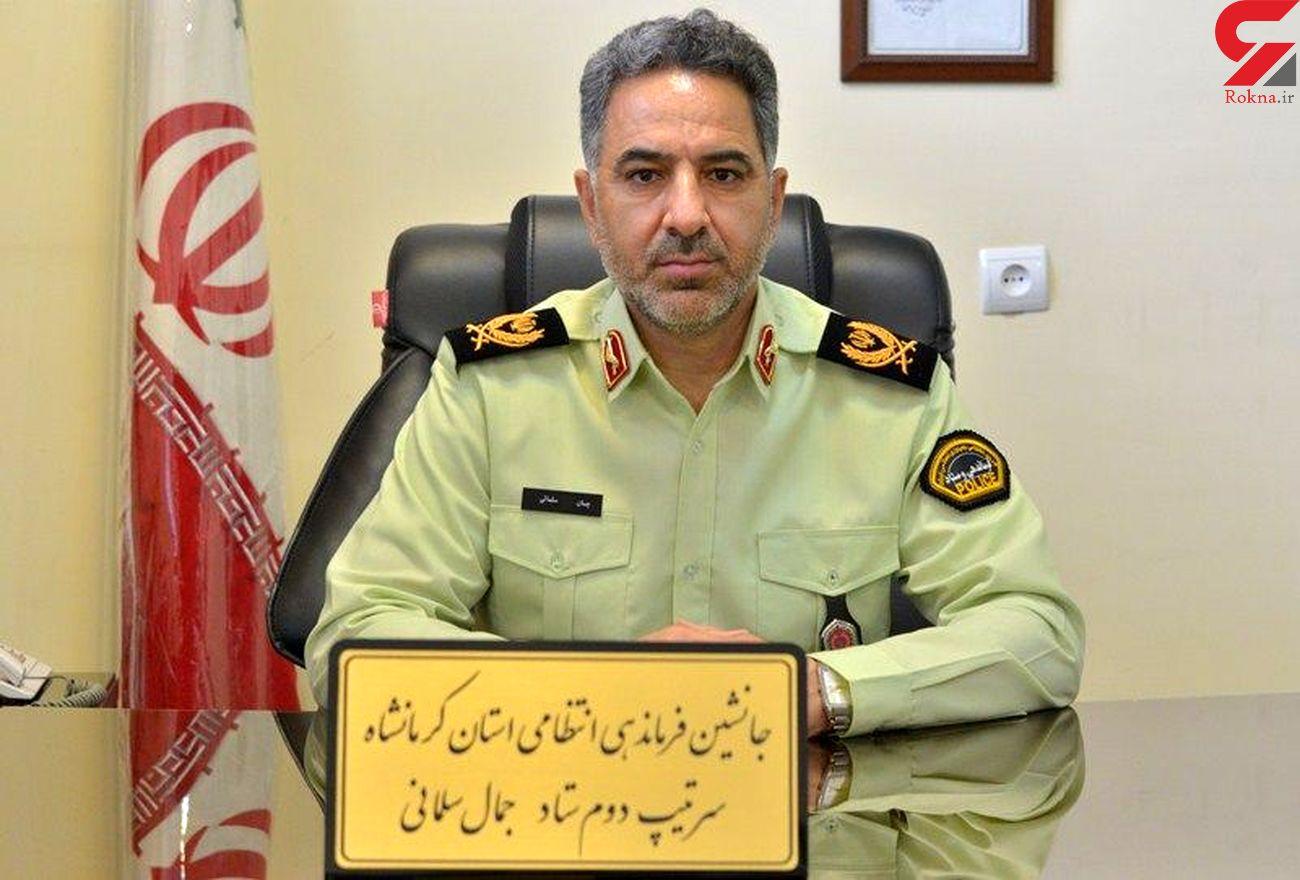 کشف 87 کیلوگرم مواد مخدر در کرمانشاه/ دستگیری 6 قاچاقچی