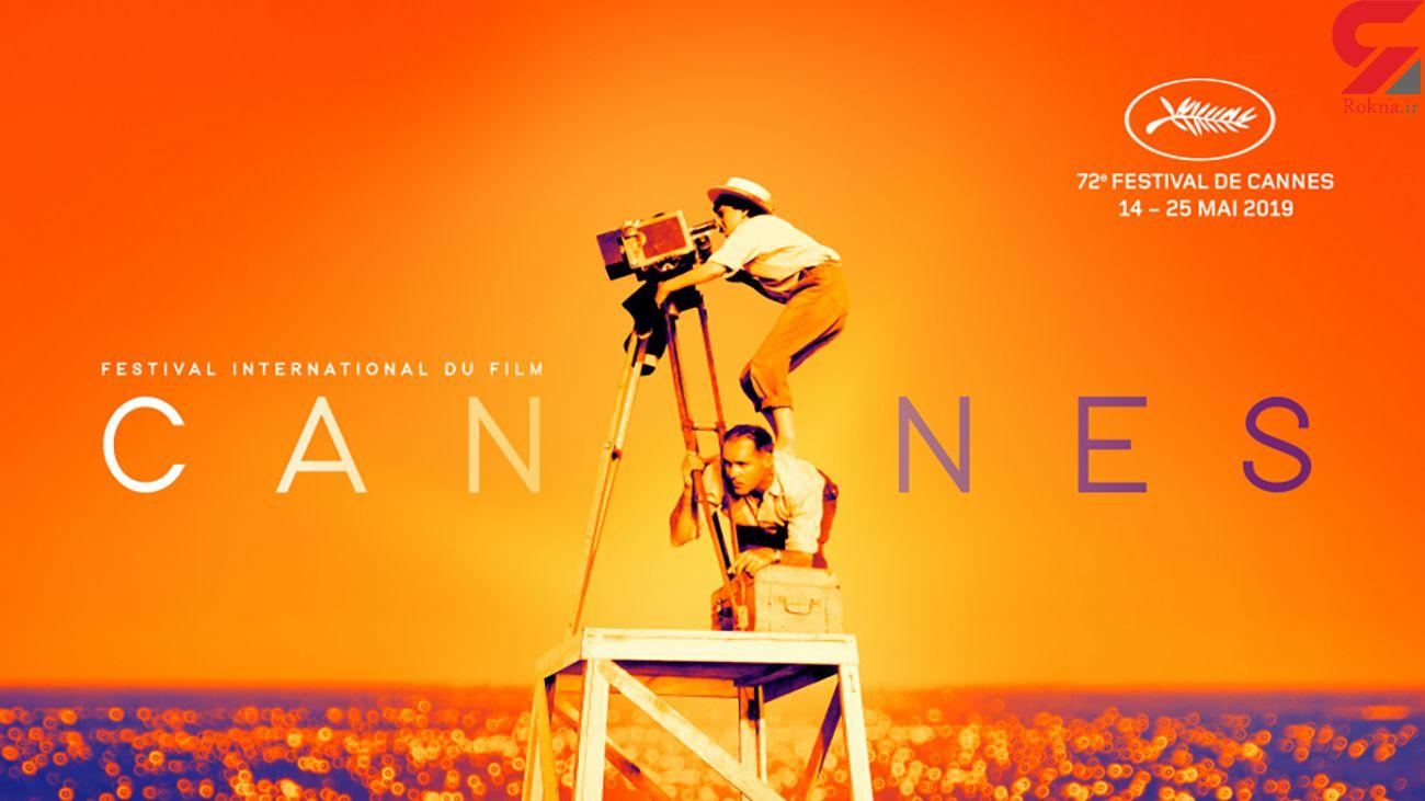 فیلمهای جشنواره کن ۲۰۲۰ + فهرست