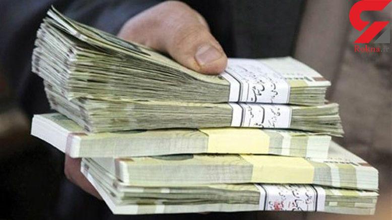 میزان دریافتی کارمندان با حقوق زیر ۳ میلیون در سال آینده + جزئیات