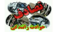 2 کشته و 3 مصدوم در تصادف خودروها / در کازرون رخ داد