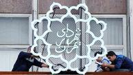 رفع خلاف از ساخت و ساز غیر مجاز در بزرگراه آزادگان محدوده منطقه 19